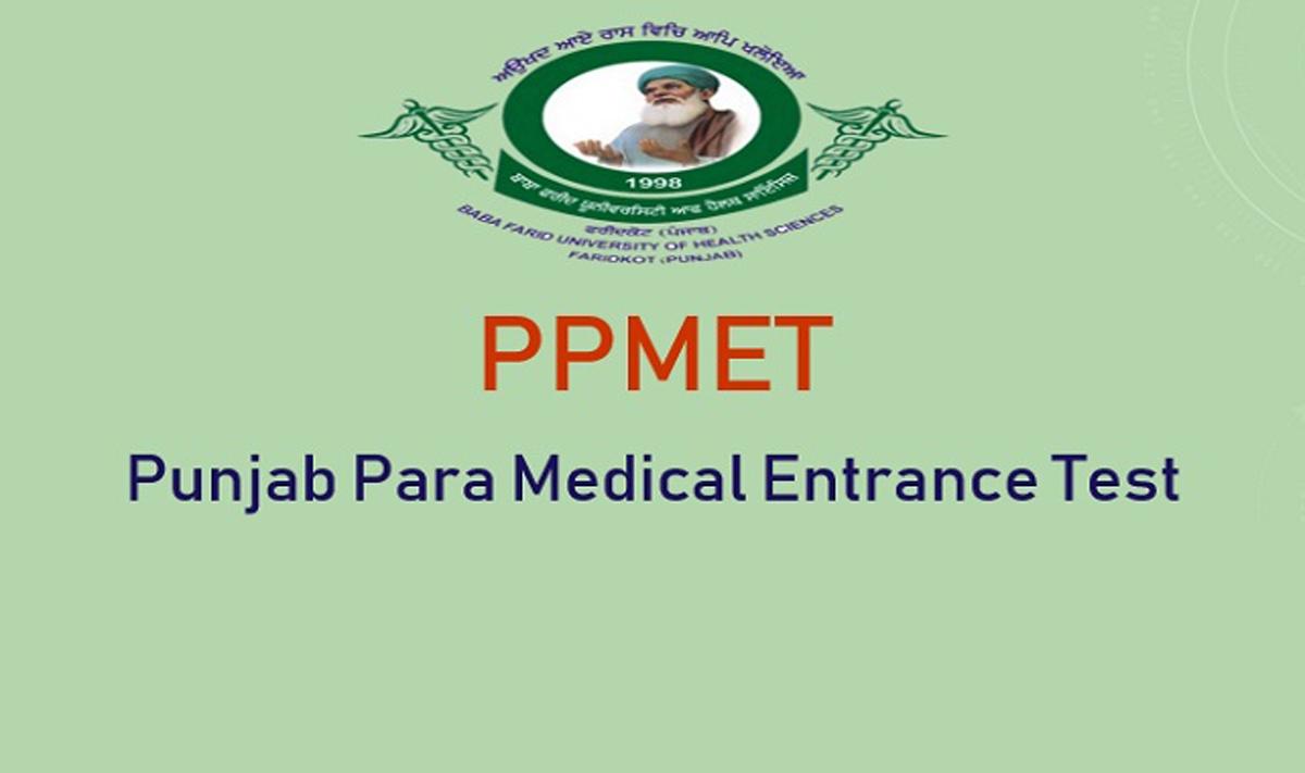 PPMET